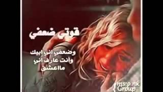 Download شعر عراقي حزين علي المحمداوي (غصون العاني) تصميم مشتاق المحمدي Video