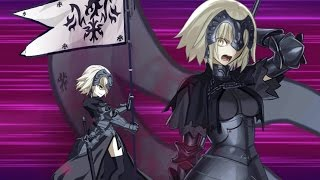 Download Fate/Grand Order - Alter Jeanne d'Arc Noble Phantasm Video