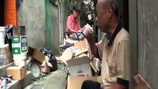 Download 流浪到艋舺-2010社區故事影像紀錄 Video