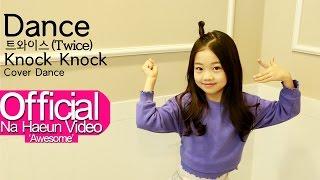 Download 나하은 (Na Haeun) - 트와이스 (Twice) - Knock Knock 댄스커버 Video