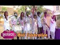 Download Phulpakhru | Holi Celebration On Set | Team Interaction | Manas And Vaidehi | Zee Yuva Serial Video
