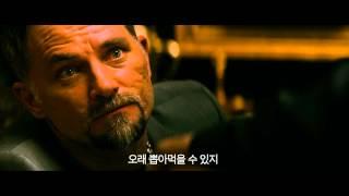 Download 더 이퀄라이저 무삭제 액션 하이라이트 Video