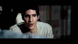 Download ザ・シェフ 悪魔のレシピ(字幕版) Video