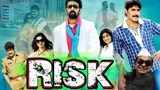 Download Risk (All the Best) Hindi Dubbed Full Movie | Srikanth, J. D. Chakravarthy, Lucky Sharma Video