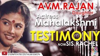 Download TPM Messages | Testimony | Actress Mahalakshmi | AVM Rajan Daughter | Tamil | English | Telugu Video