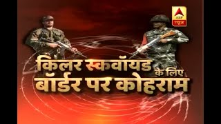 Download Jan Man: BSF jawan killed in Pak shelling in RS Pura sector, J&K Video