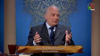Download من هو الله؟ - أولاد إبراهيم - Alkarma tv Video