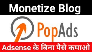Download How to Earn from PopAds for New Blogger [Hindi] Video