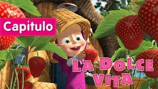 Download Masha y el Oso - 🍓 La Dolce Vita!🍓 (Capítulo 33) Dibujos Animados en español! Video
