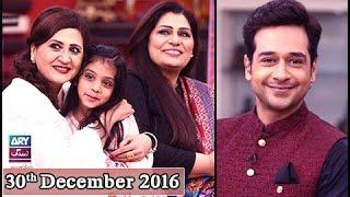 Download Salam Zindagi - Guest: Asma Abbas & Shayesta Jabeen - 30th December 2016 Video
