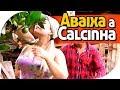 Download ABAIXA A CALCINHA - PARAFUSO SOLTO Video