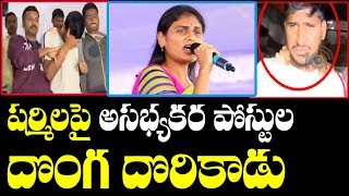 Download Cyber Crime Police has taken into Custody Accused Venkatesh | YS Sharmila Rumours | 10TV Video