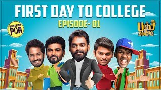 Download First Day To College - Panchathanthiram | Ep-01 | Unakkennapaa Video