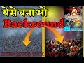 Download !! Banner Backround | कैसे बनाते है | Androide mobile ″ Video