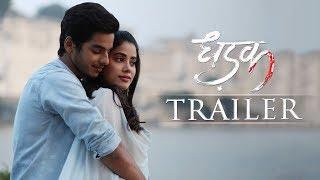 Download Dhadak   Official Trailer   Janhvi & Ishaan   Shashank Khaitan   Karan Johar Video