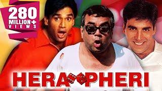 Download Hera Pheri (2000) Full Hindi Comedy Movie | Akshay Kumar, Sunil Shetty, Paresh Rawal, Tabu Video