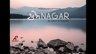 Download Prem Nagar | Jahnvi Shrimankar The Unplugged Santwani | Musicalsouls18 Video