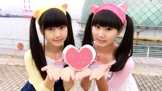 Download 【宮丸くるみ・愛乃きらら】CALL ME CALL ME【踊ってみた】 Video