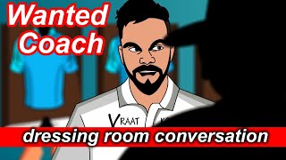 Download Wanted Coach!! Ravi Shastri Video