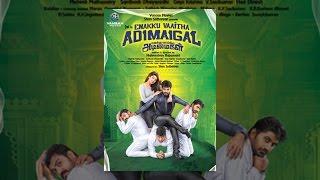 Download Enakku Vaaitha Adimaigal Video