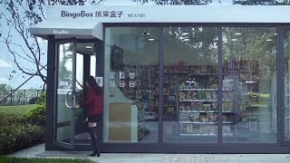 Download In China, tech reshapes retail Video