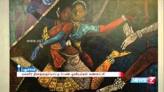 Download International women artist's art exhibition at Pondicherry | News7 Tamil Video