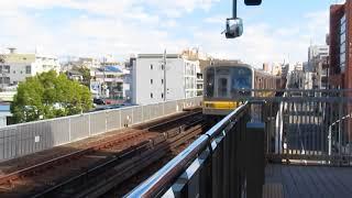 Download 2017 11 名古屋地下鉄・東山線 本郷駅・5050形 Video