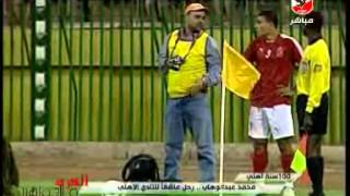 Download 100 سنه اهلى ... محمد عبد الوهاب Video