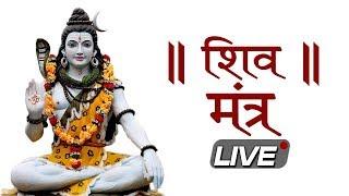 Download Non-Stop Shiv Mantra - Om Namah Shivay - ॐ नमः शिवाय धुन Video