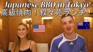 Download 【叙々苑】外国人と旨すぎ高級焼肉ランチ!/ Eating Best Japanese BBQ in Tokyo! Video