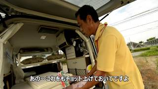 Download 車中泊を知り尽くした男の作る 骨太キャンピングカー Video