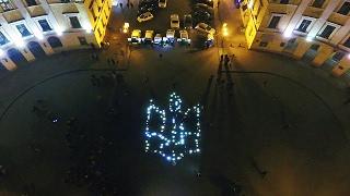 Download В Одессе активисты Евромайдана ″зажгли″ живой герб Украины Video