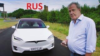 Download Гранд Тур - Обзор Tesla Model X (rus) Video