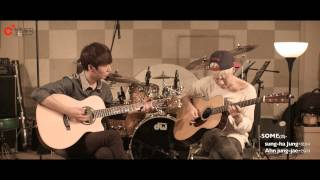 Download 썸(Some) - Ahn Jung Jae & Sungha Jung Video