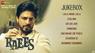 Download Raees - Full Movie Audio Jukebox | Shah Rukh Khan & Mahira Khan Video