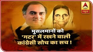 Download All About The Quote 'If Muslims Want To Lie In Gutter, Let Them Be' | ABP News Video