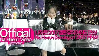 Download 나하은 (Na Haeun) - 2017 멜론 뮤직 어워드 후보소개 댄스(2017 Melon Music Awards Best Dance Nominees Dance) Video