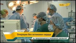 Download Уникальную операцию провели совместно врачи из Китая и Казахстана Video