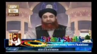 Haiz ya Janabat ki halat mai wazifa by Mufti Akmal Free Download
