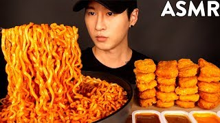 Download ASMR NUCLEAR FIRE NOODLES & CHICKEN NUGGETS MUKBANG (No Talking) COOKING & EATING SOUNDS Video