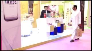Download Afnan Perfumes.avi Video