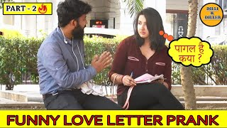 Download DOUBLE MEANING LOVE LETTER PRANK PART-2 || EPISODE - 17 || DILLI K DILER Video