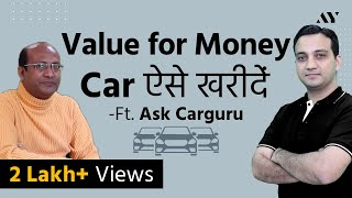 Download Buying Value for Money Car in India - Ft. Ask Carguru Video