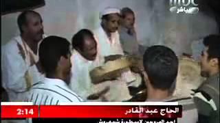 Download chamharouch au maroc A voir Video