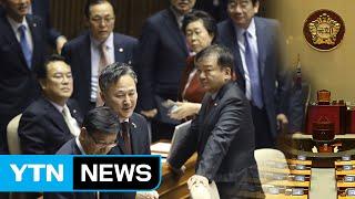 Download 표창원 '탄핵 반대 명단 공개'에 여야 충돌 / YTN (Yes! Top News) Video