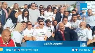 Download موجز TeN لـ أهم أخبار الـ 1 ظهرًا - 21 يناير 2019 تقديم محمد الرميحي Video