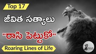 Download Million Dollar Words #001   Telugu Motivational Video by Voice Of Telugu Video