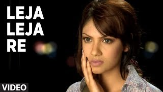 Download Leja Leja Re (Full Video Song) Ustad Sultan Khan & Shreya Ghoshal ″Ustad & The Divas″ Video