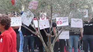 Download Célebration de la Journée mondiale de la langue Arabe Video