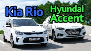 Download Kia Rio vs Hyundai Accent (Solaris): найди 50 отличий! Video